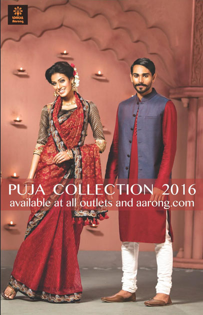 aarong-puja-collection-2016-2