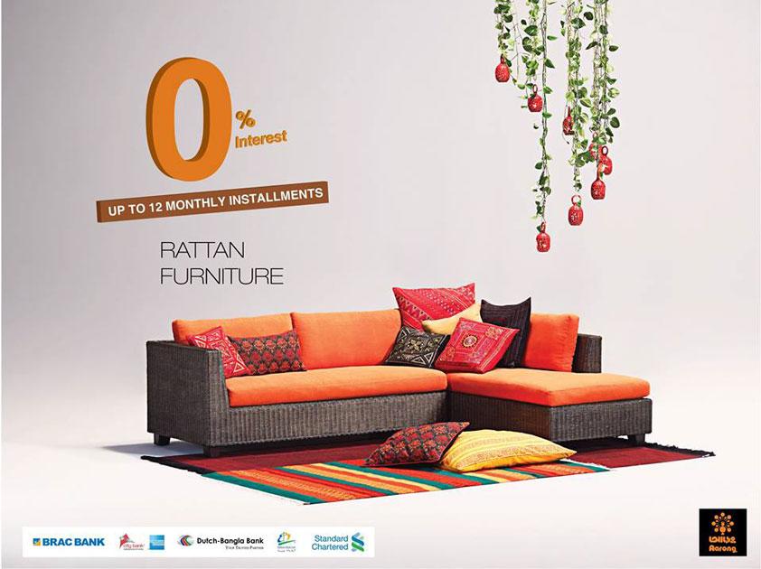 Aarong Rattan Furniture munication 5 Ads of Bangladesh